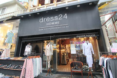 Dress 24 shop in Seoul Royalty Free Stock Images