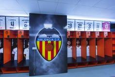 Dressing Room at Mestalla Stock Photo