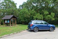 Drev 2014 för prov för Subaru skogvaktarealternativ på Maj 12 2014 i Hong Kong Royaltyfria Foton