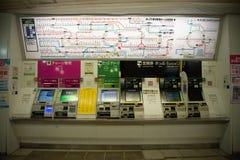 Drevstation, biljettmaskintunnelbana arkivbild