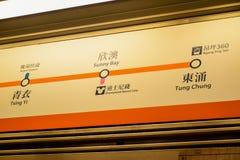 Drevteckenbräde som visar Sunny Bay Station som förbinds till Hong Kong Disneyland Resort Line, Hong Kong arkivfoto