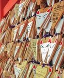Drewniane życzy plakiety przy Fushimi Inari Taisha świątynią obraz stock