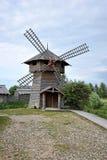 drewniane mill Obraz Stock