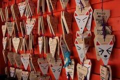 Drewniane modlitw karty przy Fushimi Inari-Taisha obrazy stock