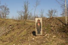 Drewniany cel dla strzelać outdoors fotografia stock