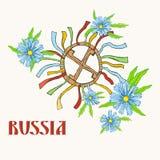 Drewniany koło z, symbol Rosyjska kultura dla projekta Slawistyczni wakacje, festiwale, i ilustracji