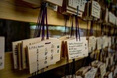 Drewniany modlitwy Meiji świątyni Yoyogi park Tokio Japonia Azja obrazy royalty free