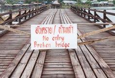 Drewniany most łamający Zdjęcia Stock