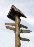 Drewniany przewdonika znak Obraz Stock
