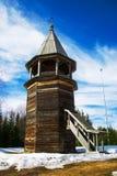 Drewniany punkt obserwacyjny wierza Obrazy Royalty Free