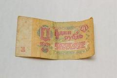 Drewniany rubel Obraz Royalty Free