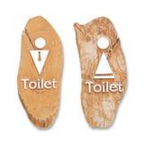 Drewniany toaleta znak Obrazy Royalty Free