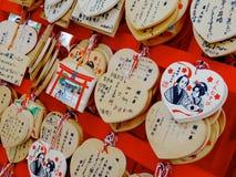 Drewniany wotywny plakiety Ema obwieszenie przy Tsuyunoten świątynią fotografia royalty free
