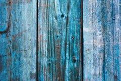 Drewno - tło Zdjęcia Stock