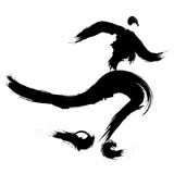 He dribbled the ball towards the goal with speed. Calligraphy Ar Royalty Free Stock Photography