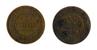 Drie copecks Royalty-vrije Stock Afbeelding