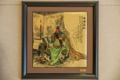Drie keer het beroemde lange portret van Guan Yun Stock Foto's