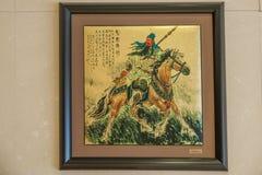 Drie keer het beroemde lange portret van Guan Yun Royalty-vrije Stock Afbeelding
