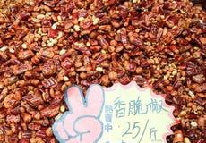 Dried chilli Stock Photo