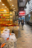 The dried fish in Honb Kong Royalty Free Stock Photo
