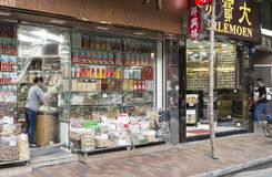 The dried fish in Honb Kong Stock Image