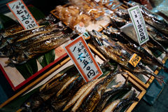 Dried Fish in the Nishiki Food Market, Kyoto Stock Images