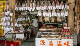 Dried fish shop in macao Stock Images