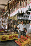 Dried fish shop in macao Royalty Free Stock Photography