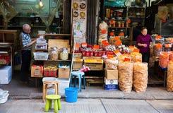 Dried fish store, Kong Kong, China Stock Image