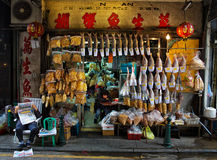 Dried fish store royalty free stock images