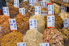 Dried Food Market. Dried food ingredients at a chinese market Stock Image