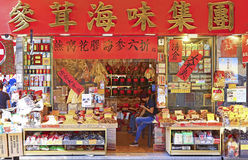 Dried food shop in hong kong Royalty Free Stock Image