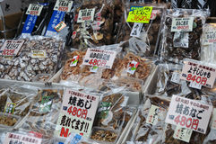 Dried seafood snacks. A closeup of Japanese dried seafood snacks being peddled in Tsukiji Fish market stock photo