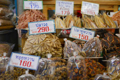 Dried Seafood Royalty Free Stock Photo