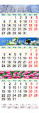 Drievoudige kalender voor Maart April en Mei 2017 met beelden Stock Foto's