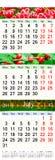 Drievoudige kalender voor Mei Juni en Juli 2017 met beelden Stock Afbeelding