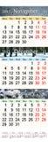 Drievoudige kalender voor November December 2017 en Januari 2018 Royalty-vrije Stock Afbeeldingen