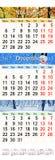 Drievoudige kalender voor November December 2017 en Januari 2018 Stock Afbeeldingen