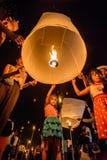 Drijvende lamp Royalty-vrije Stock Foto