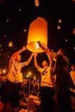 Drijvende lamp Royalty-vrije Stock Foto's