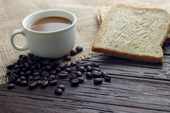 Drik,background,coffee,morning Stock Images