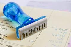 Dringender Stempel auf Kasseneingang Lizenzfreie Stockfotos