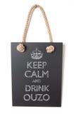 Drink ouzo Stock Photos
