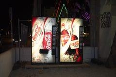 Drink vending machine royalty free stock photo
