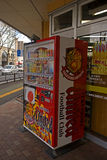 Drink vendor machine, Fukushima, Japan Royalty Free Stock Photo