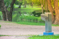 Drinking fountain in the park. Royalty Free Stock Photos