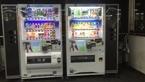 Drinking machine located at the JR train station in Tokyo, Japan. Drinking machines located at the JR train station in Tokyo, Japan stock video footage