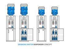 Drinking water dispenser vector illustration Royalty Free Stock Image