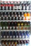 Drinks Vending Machine Stock Photography