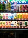 Drinks vending machine Stock Images